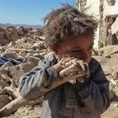بیان منظمة الدفاع عن ضحایا العنف حذف اسم  المملکة العربیة السعودیه من قائمة منتهکی حقوق الاطفال