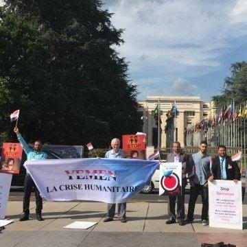 أدانة الاعمال الإرهابیة التی طالت طهران ولندن