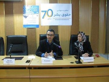 اقامةالدورة التعلیمیة الشاملة لمحاکاة مجلس حقوق الانسان