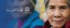 الیوم-الدولی-للدیمقراطیة-15-أیلول-سبتمبر - یوم الدولی للمرأة