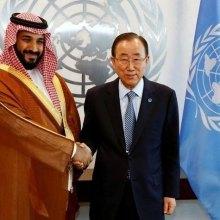 - على الأمم المتحدة تعلیق عضویة السعودیة فی مجلس حقوق الإنسان انتهاکات