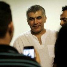 - البرلمان الأوروبی والعفو الدولیة یطالبان بالإفراج عن الناشط البحرینی نبیل رجب