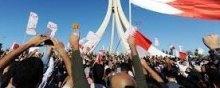 حقوق-الانسان-فی-بحرین - انتهاکات حقوق الانسان فی البحرین