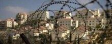 حقوق-الانسان - الاحتلال الإسرائیلی: 50 عاماً من السلب