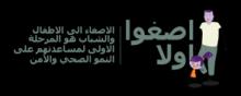 حقوق-الانسان - الیوم الدولی لمکافحة إساءة استعمال المخدرات والاتجار غیر المشروع بها  26 حزیران/یونیه