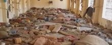منظمة-العفو-الدولیة - شبکة التعذیب  فی الیمن