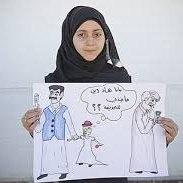تدخل مجلس الشورى الاسلامی لمکافحة ظاهرة زواج الأطفال و دراسة عللها
