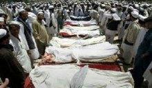 - یوناما: أفغانستان تحرز تقدما ولکن الوضع الأمنی مازال یشکل مصدر قلق