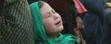 حقوق-الانسان - مجزرة میرزا أولنغ