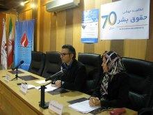اقامةالدورة التعلیمیة الشاملة لمحاکاة مجلس حقوق الانسان - HRC Simulation (3)