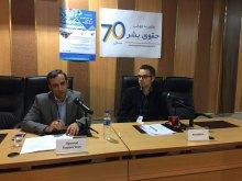 اقامةالدورة التعلیمیة الشاملة لمحاکاة مجلس حقوق الانسان - HRC Simulation (21)