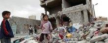 یمن-و-الاطفال - اجتماع  السنوی المخصّص لحقوق الطفل