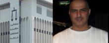 الکویت - الکویت: محکمة التمییز تؤجل صدور الحکم بحق مدافع حقوق الإنسان سلیمان بن جاسم وآخرین متهمین باقتحام البرلمان