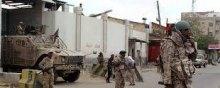 منظمة-العفو-الدولیة - العفو الدولیة تتهم الإمارات بعملیات تعذیب مزعومة لمعتقلین فی الیمن