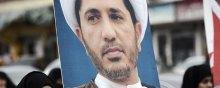 حقوق-الانسان-فی-البحرین - زعیم المجتمع المعارض البحرینی،  الشیخ علی سلمان و  عبد الهادی الخواجة