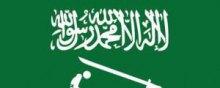 المملکة-العربیة-السعودیة - تقریر المنظمة الأوروبیة السعودیة لحقوق الإنسان