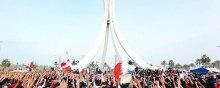 خبراء الأمم المتّحدة یدعون البحرین إلى وقف إعدام شخصین فی ظلّ ادّعاءات بتعذیبهما - photo_2019-05-25_16-16-14
