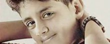 ����������-�������������� - السعودیة تعتزم تنفیذ حکم الإعدام بحق الطفل مرتجى قریریص