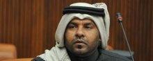البحرین - العفو الدولیة تطالب البحرین بوقف مضایقة النائب السابق أسامة التمیمی