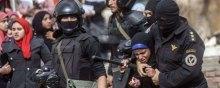 منظمة-العفو-الدولیة - مصر: سلسلة من القوانین الشدیدة القسوة