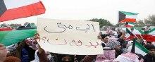 - الکویت: اعتقال نشطاء