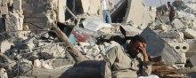 - الیمن: 14 شخصا قتلوا، من بینهم أربعة أطفال